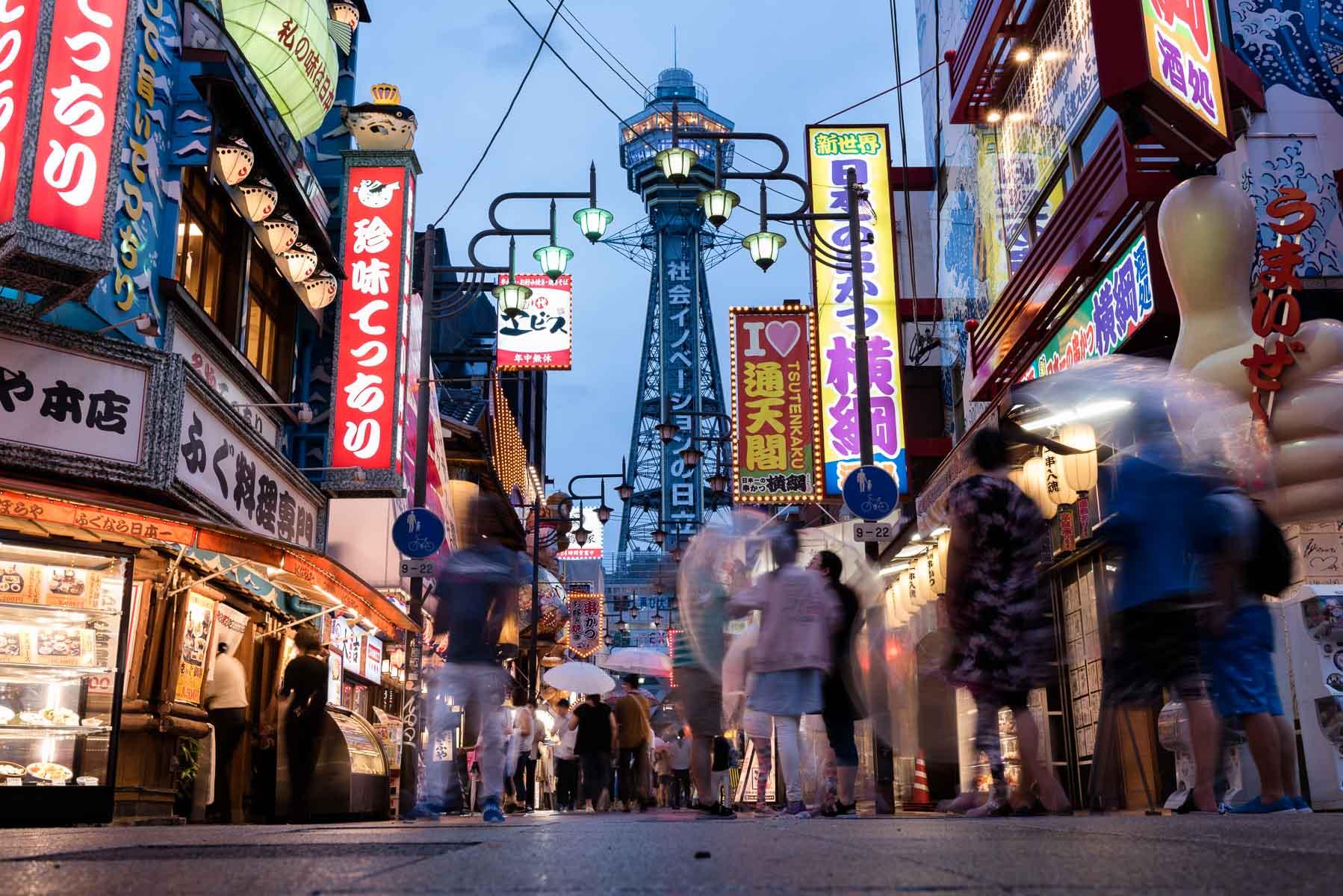 Christian Meixner Fotografie, Fotograf Zürich, Japan, Osaka, Reisen, Reisefotografie